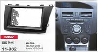 Переходная рамка Mazda 3, Axela 2009-2013 CARAV 11-082
