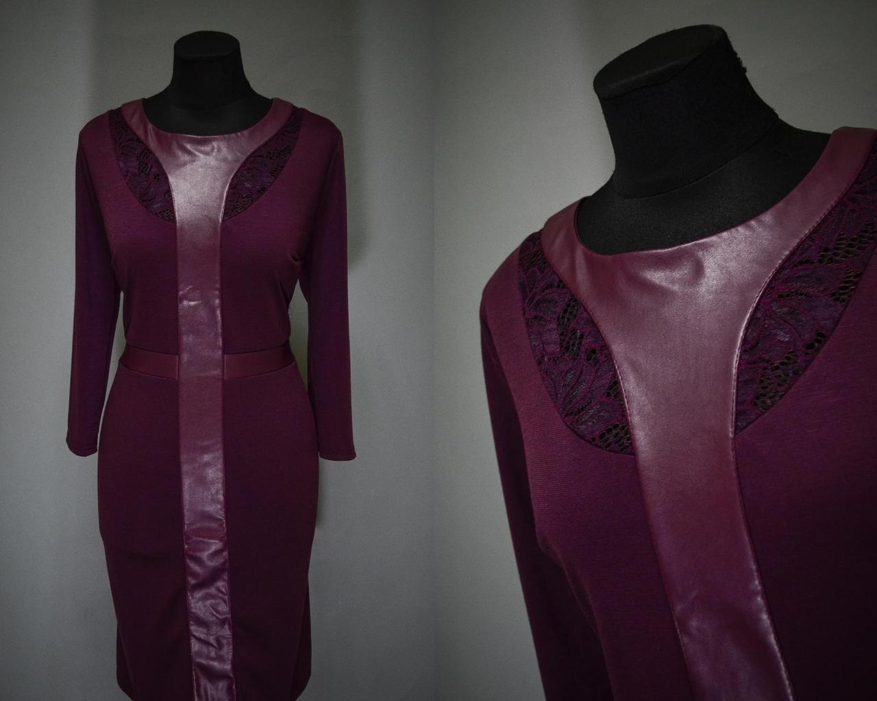 """Красивое женское платье с кружевными вставками из Экокожи """"Французский трикотаж"""" Марсала 48 размер норма"""