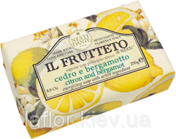 Мыло Nesti Dante Лимон и бергамот