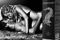 Аллигатор - Возбуждающие капли. 100% Єффект!!!