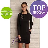 Женское красивое платье мини, разные цвета, с замочками / женское удобное платье, короткое, с длинным рукавом