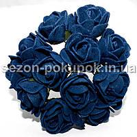 Роза латекс 2см (цена за букет 12 шт) цвет- Темно-синий