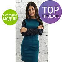 Женское платье мини с кожаным рукавом, разные цвета / женское стильное платье, короткое, прилегающее, новинка