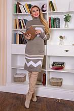 Платье вязанное Диамант  капучино - белый -лен