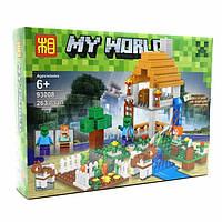 """Конструктор """"МС"""" 93008 (60) """"Minecraft Дом Алекс"""", 263 детали, в коробке"""
