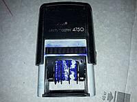 Оснастка для штампа trodat printy dater 4750