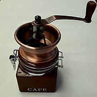 Кофемолка ручная механическая керамическая