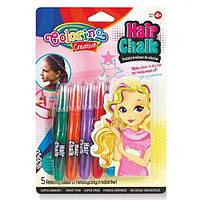 """Набор для девочки: Краски для волос ТМ """"Colorino"""", 5 цв."""
