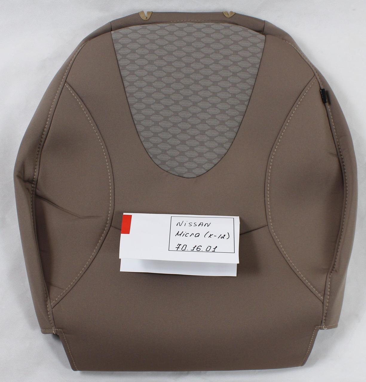 Чехлы на сидения Nissan Micra (Mаrch) K12 2003-2010 (делен) Union 70.16.01