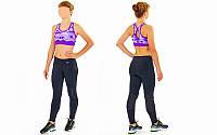Топ для фитнеса и йоги CO-0825-1 (лайкра, M-L-40-48, фиолетовый милитари)