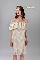 Летнее платье с воланом в желтую полоску  Lato