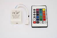 RGB пульт 24 кнопки контроллер controller / Пульт для управления светодиодными лентами