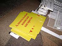 Таблички с названиями отделов в продуктовом магазине
