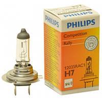 """Галогенка H7 12V 55W """"Philips"""" +30%"""