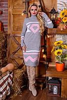 Женское платье Диамант светло-серый - розовый