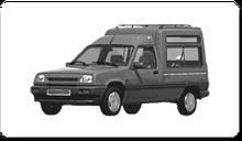 Renault (Рено) Express (Експрес)