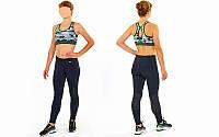 Топ для фитнеса и йоги CO-0825-5 (лайкра, M-L-40-48, оливковый милитари)