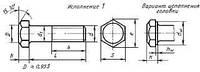 Болт М8х75-80 ГОСТ7805, фото 1