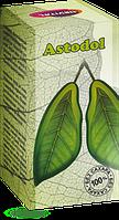 Hevital Astodol - капли для лечение различных видов болезней дыхательной системы
