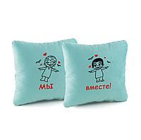 Набор подушек для влюбленных «Мы вместе!»  флок