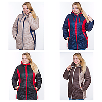 Зимняя женская куртка на молнии