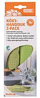 Набор кухонных полотенец(Зеленый) Smart Microfiber|Оригинальная продукция из Швеции