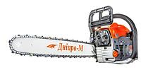 Бензопила цепная Дніпро-М БП-451 2,8 кВт, 45 см