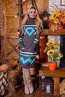 Яркое вязанное платье Диамант графит - мята