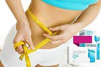 Порциола капсулы для быстрого похудения