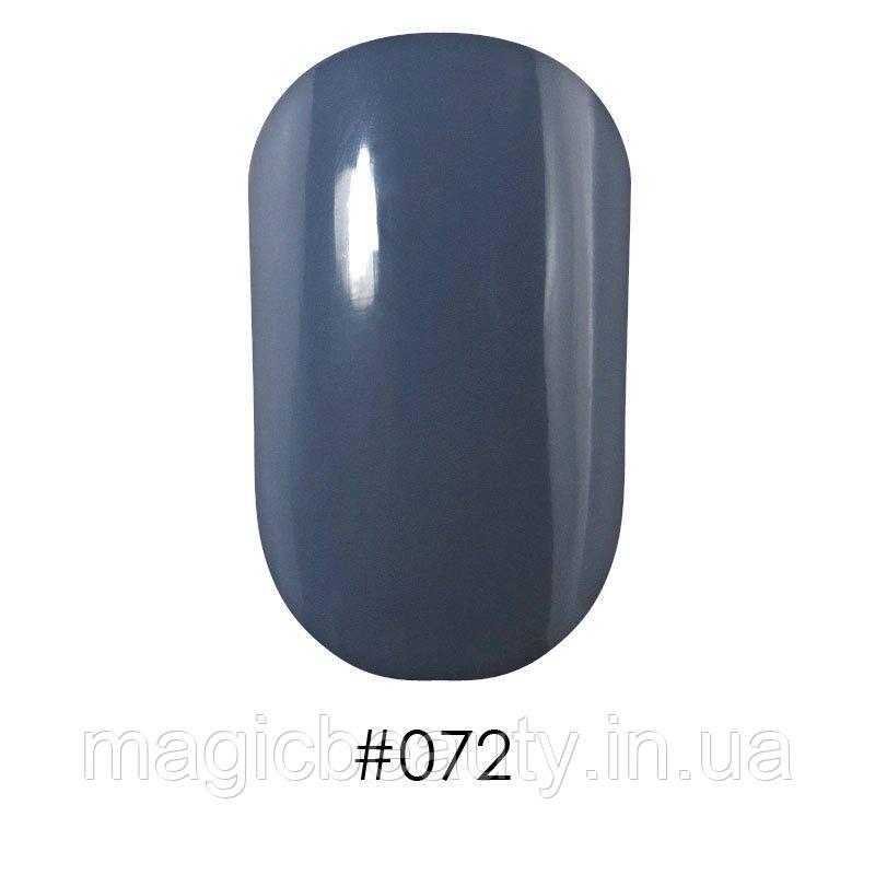 Лак для ногтей Naomi № 72, 12 мл