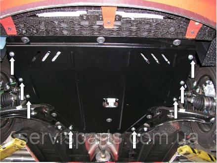 Защита двигателя Hyundai I-20 2008- (Хюндай Ай 20)