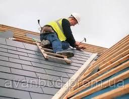 Ремонтные работы крыши услуги работа галерея краснодар свежие вакансии