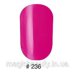 Лак для ногтей Naomi № 236, 12 мл