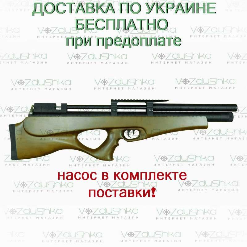 SPA P10 bullpup PCP винтовка магнум класса + насос