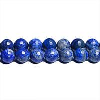 Лазурит Граненый, Натуральный камень, На нитях, бусины 8 мм, Круглые, Отверстие 1 мм, кол-во: 48 шт/нить