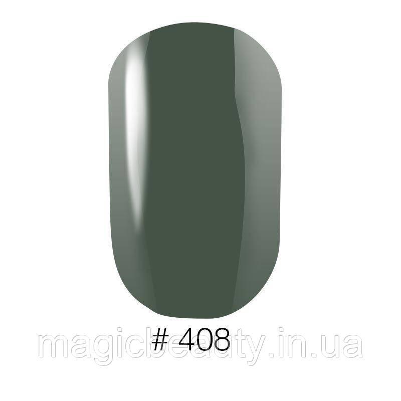 Лак для ногтей Naomi № 408, 12 мл