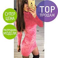 Женское короткое платье, велюровое, разные цвета / красивое облегающее платье мини с длинным рукавом, новинка