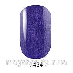 Лак для ногтей Naomi № 434, 12 мл