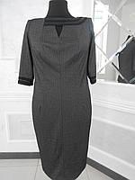 Платье классическое темно-серое большого размера 58