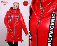 Куртка 15243