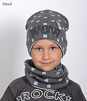 ✌ WOW ✌ Двойная шапка осень/зима, внутри х/б. 4-12 лет (р.52-56) Малина, оранж, электрик, бирюза, салат, серый