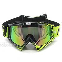 Спортивные очки для сноуборда, вело-/мотоспорта