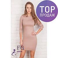 Женское элегантное платье мини, разные цвета, облегающее / женское красивое платье по фигуре, короткое, 2017