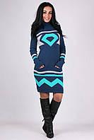 Стильное теплое платье Диамант джинс - мята