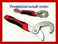 Универсальный ключ grip go 2232