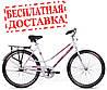 Велосипед городской Ardis CITY STYLE 26