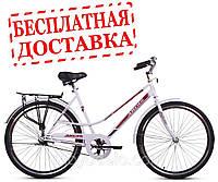 Велосипед городской Ardis CITY STYLE 26, фото 1