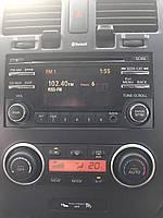 Перепрошивка сетки радиочастот для Nissan Leaf