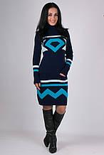 Вязанное теплое платье Диамант синий - бирюза-василек