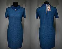 """Милое женское платье из """"штапеля"""" с отложенным воротничком 42, 44 размер норма"""